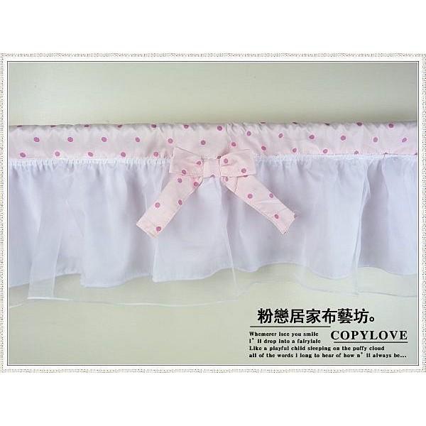 粉橘點點+白紗可愛夢幻短簾90*30
