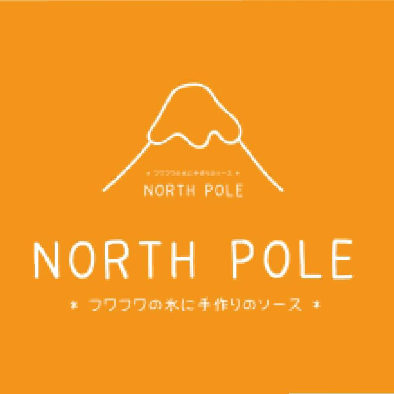 義式蒜香起司餅乾棒 | North Pole北海道雪花冰