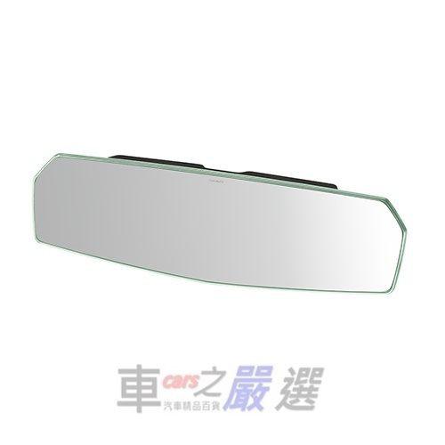 日本CARMATE 無邊框設計大型曲面車內後視鏡車內後視鏡(鉻鏡) 270mm DZ445