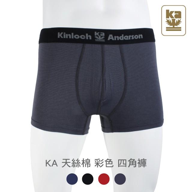 【W 襪品】男性 絲棉 彩色 四角褲