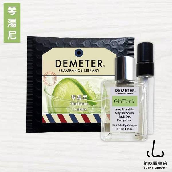 Demeter【琴湯尼】Gin Tonic 15ml 香水組 氣味圖書館