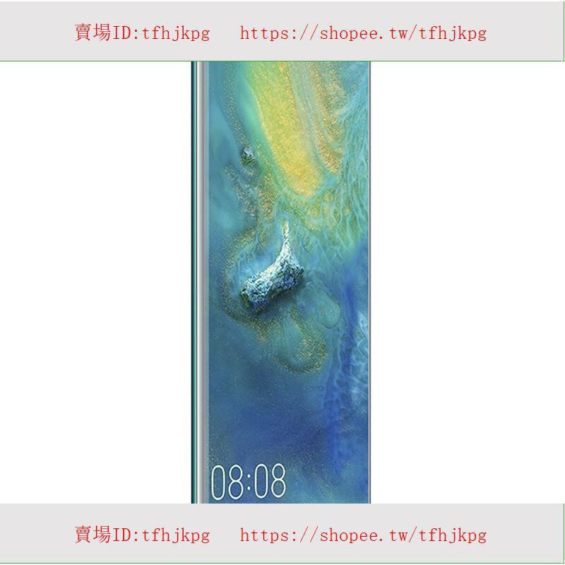二手9成新Huawei/華為Mate20 Pro全網通版超三攝雙4G二手手機8GB+256GB(3D面部識別+屏內指紋)