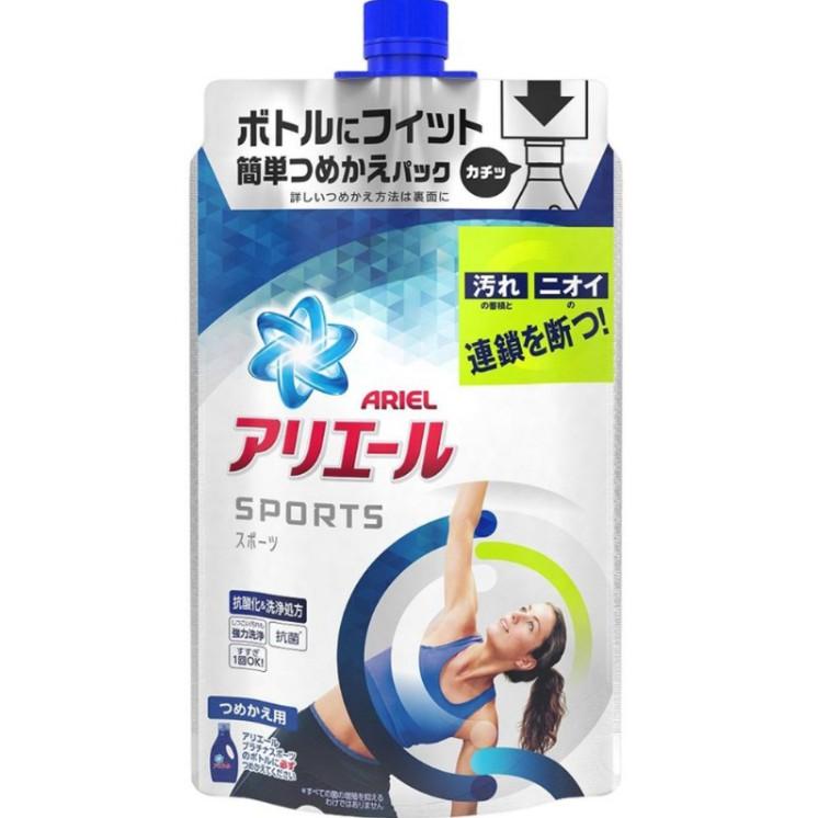 日本【P&G】 ARIEL 史上最強運動消菌洗衣精 補充包720g