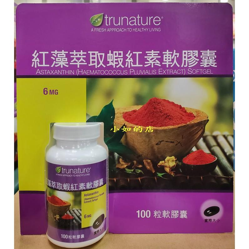 【小如的店】COSTCO好市多代購~Trunature 紅藻萃取蝦紅素軟膠囊(每瓶100粒) 123161