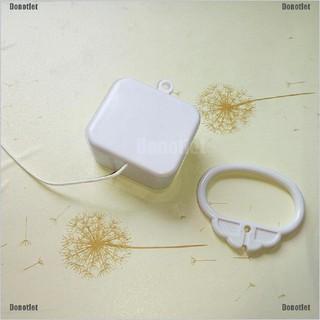 Donotlet拉線繩音樂盒白色嬰兒床鈴兒童玩具隨機歌曲