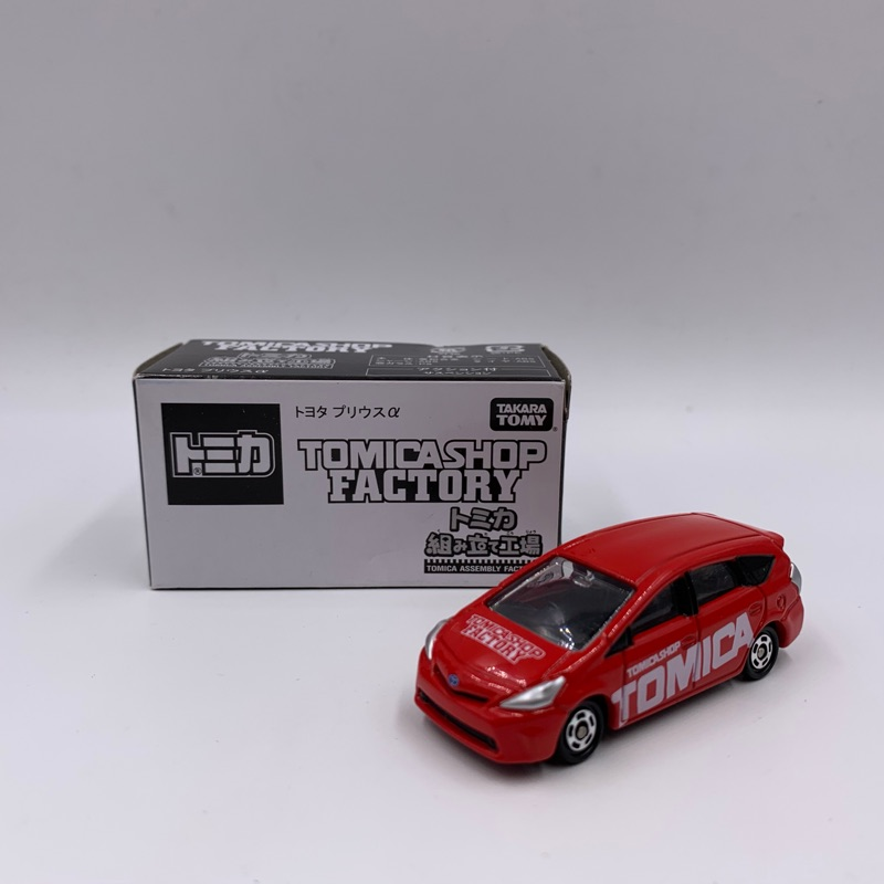 Tomica 組立工場 TOYOTA PRIUS a