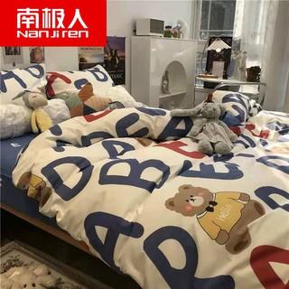 Blue cat❤️南極人ins卡通親膚床上四件套被套床單學生宿舍用品單雙人三件套四件套 卡通四件套 桃園市
