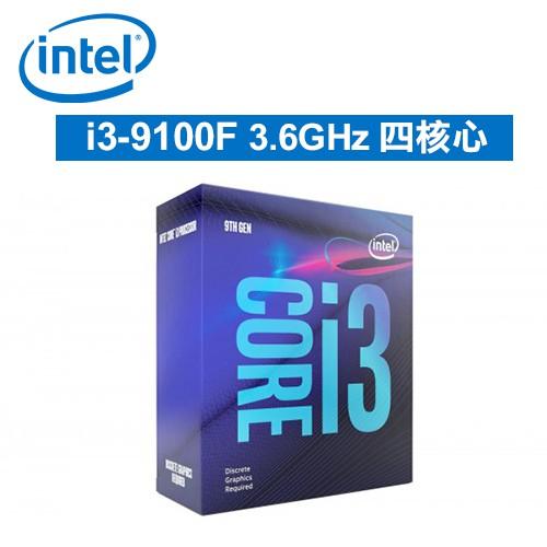 Intel 英特爾 i3-9100F 中央處理器