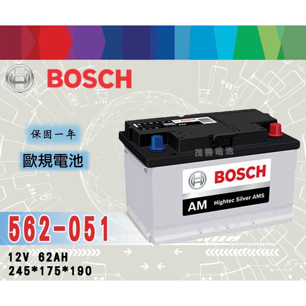 【茂勝電池】BOSCH 562051 DIN62 歐規電池 博世 汽車電瓶 KIA Carens JUKE 207 適用