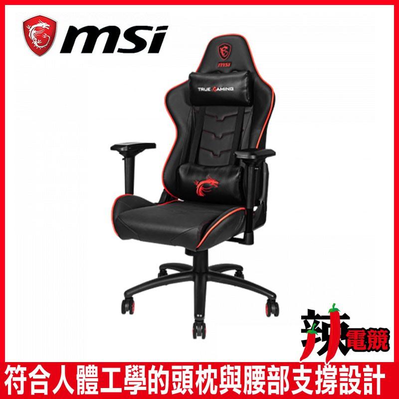 電競椅看這邊 MSI MAG CH130X/CH120X/CH120I 龍魂電競椅-辣電競
