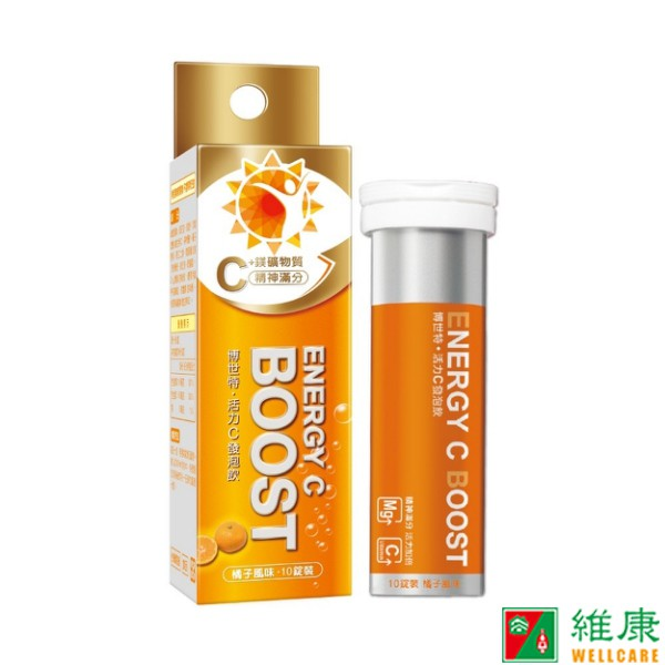博世特 活力C發泡飲 10s/瓶 (橘子)C+鎂 維康 限時促銷