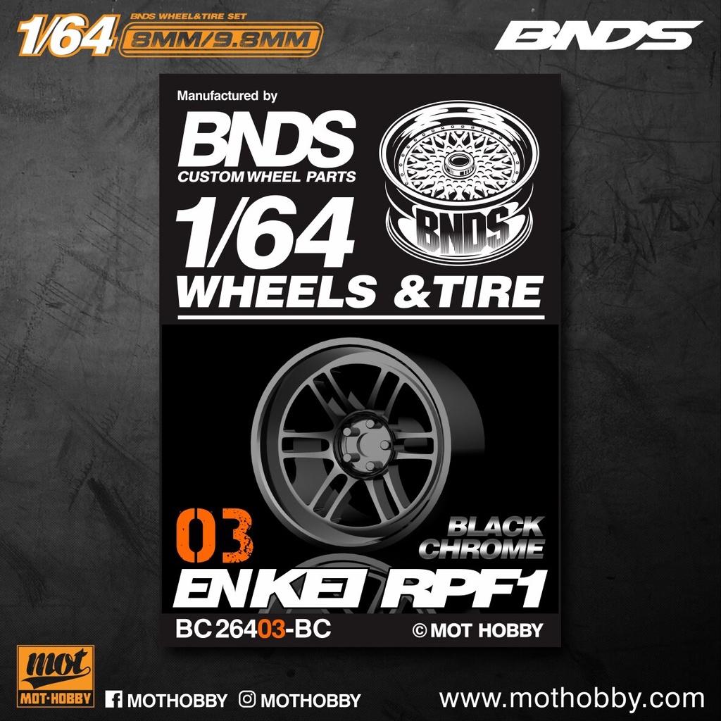 [現貨] BNDS 1/64改裝輪轂 BC26403多種顏色車模配件附帶輪胎輪軸