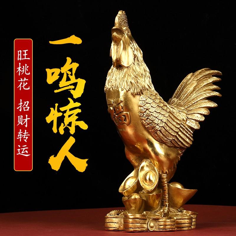 開光銅公雞擺件純銅斬桃花黃銅金雞福雞蜈蚣煞風水工藝品擺件大小
