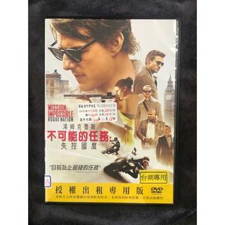 《不可能的任務5:失控國度》DVD_含電影特別收錄_湯姆·克魯斯、傑瑞米·雷納、賽門·佩吉、文·雷姆斯、蕾貝...
