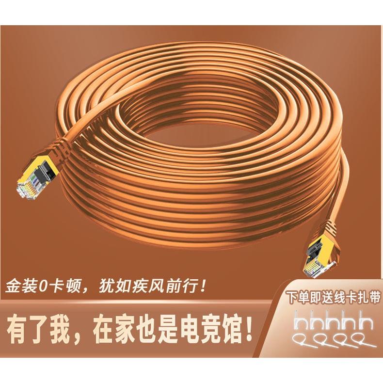超六類千兆網線1/1.5/2/3/5m Cat6a網路線電腦路由器寬頻純銅加粗無氧線芯高速網線PVC環保材穩定抗干擾