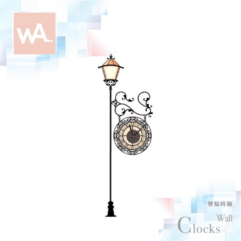 Wall Art 現貨 設計壁貼時鐘 掃描機芯 路燈守護 不傷牆面 可重複撕貼 展覽 創意 布置 DIY 裝潢 裝飾