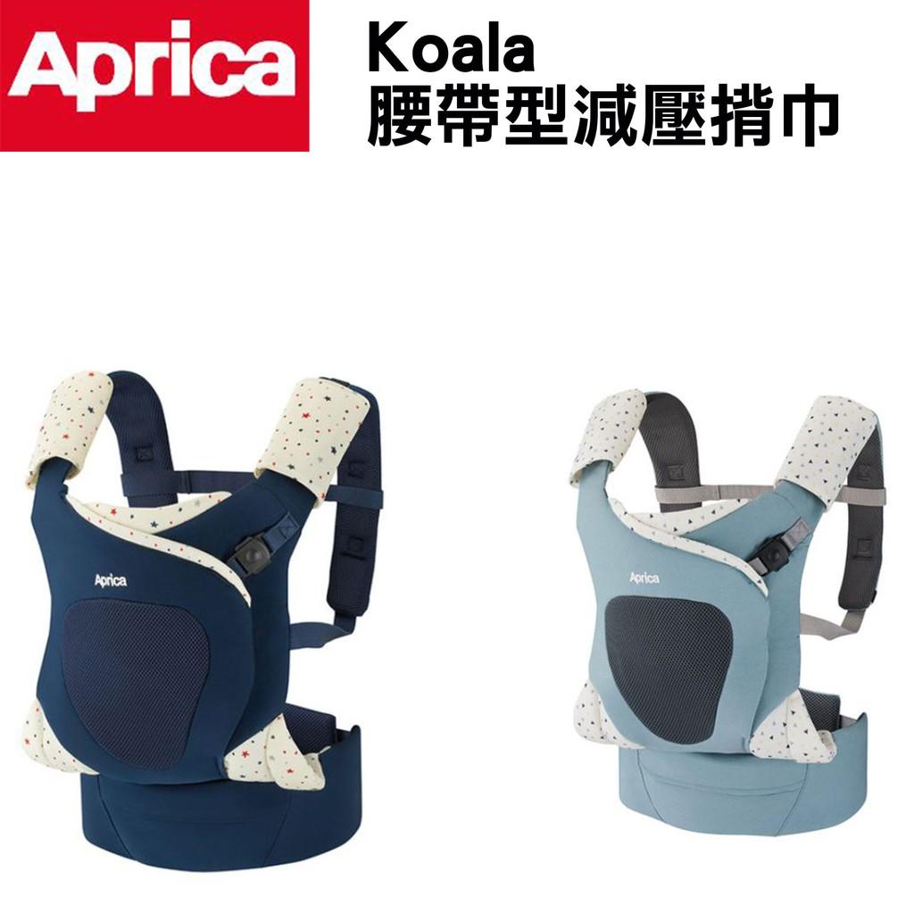 日本愛普力卡Aprica Koala 無尾熊腰帶型減壓揹巾 後揹式懷抱式 兒童背帶嬰兒揹帶幼兒背巾 深藍月光/藍灰戀曲