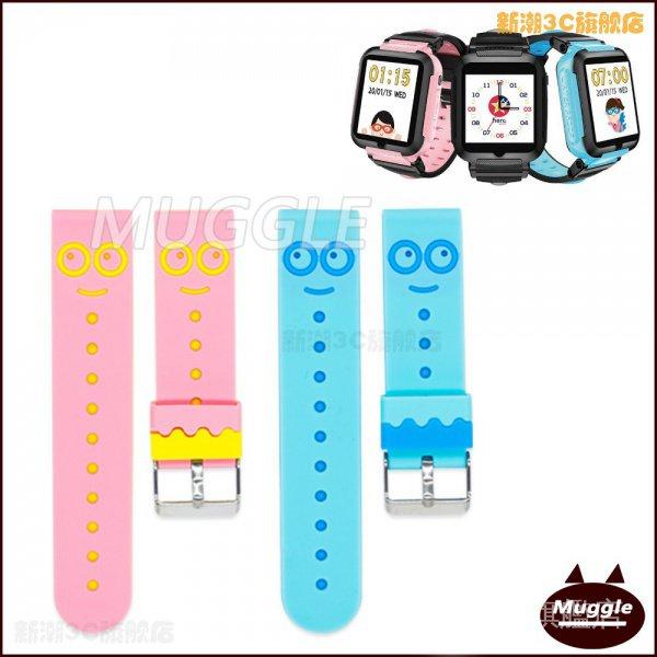♛ JW➠ herowatch 兒童定位手錶 代用錶帶 hereu兒童矽膠錶帶 Hero Watch 4G手錶腕帶 ❤
