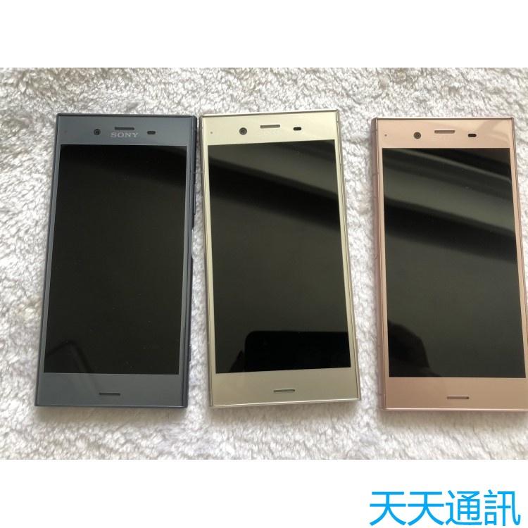 【天天通訊】索尼 Sony XZ1 高通835 4+64G二手福利機