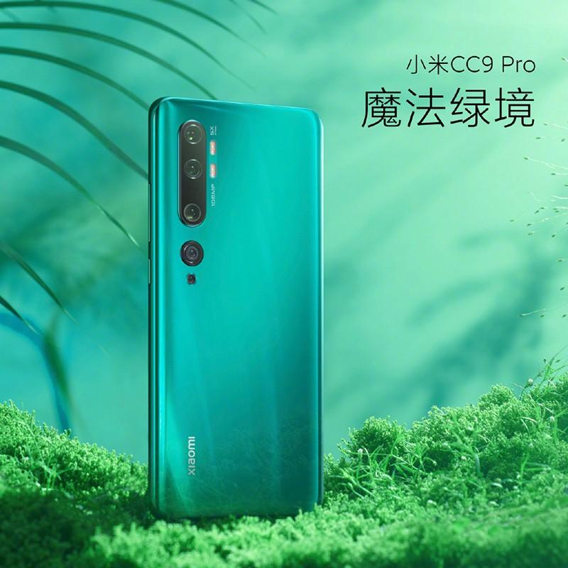 Xiaomi小米 小米CC9 PRO官方旗艦手機cc9pro尊享版現貨note10新【優樂美】