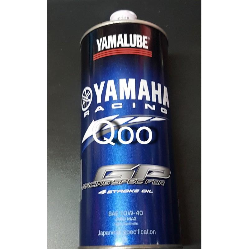 公司貨YAMAHA YAMALUBE RS4GP Racing GP 10W40 日本製機油10W-40 MA2重機專用