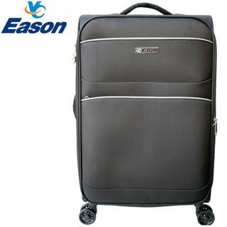 「巴黎坊」【YC EASON】英倫極輕 20吋 24吋 28吋 商務箱 海關鎖 靜音輪 行李箱 旅行箱 拉桿箱 灰 新北市