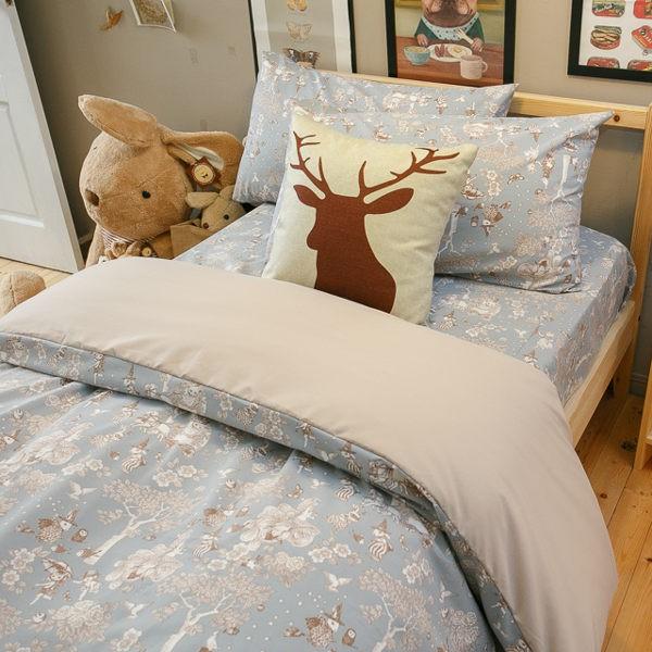 鹿先生的奇幻小屋 【加大組合】規格可選 舒適磨毛布 台灣製造