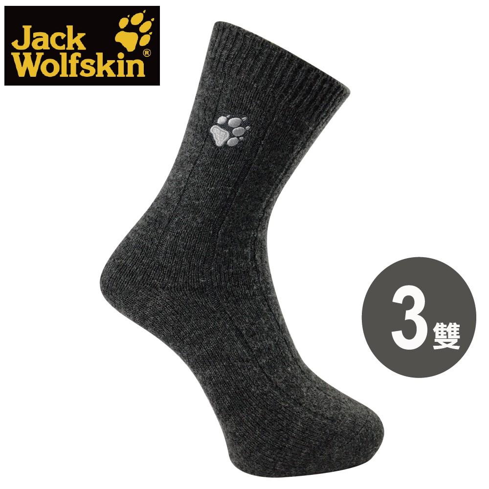 【Jack wolfskin 飛狼】長筒保暖羊毛襪 (黑)『3雙 / 組』.