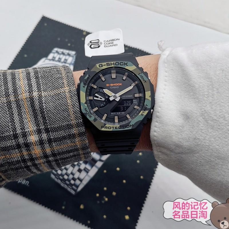 卡西歐手表男G-SHOCK八角形時尚潮流運動表GA-2100SU 2110SU-3A 9-119