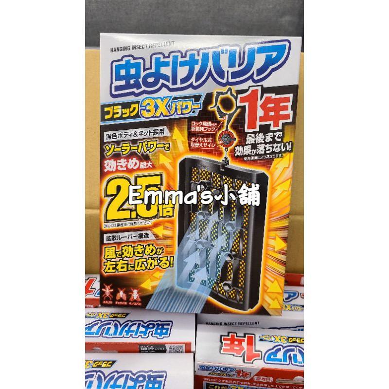 💢新包裝日本366長效防蚊掛片  1入