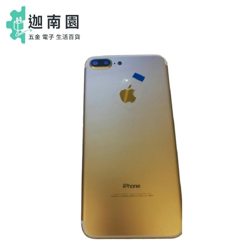 Apple iphone 7 PLUS 原廠背蓋 背殼手機殼贈手工具 含側按鍵 原廠規格【原廠背蓋】