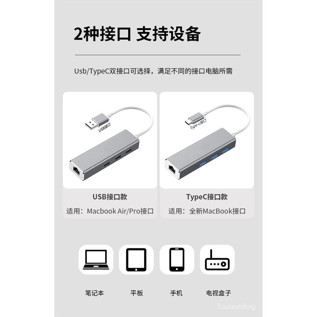 USB網卡轉接頭網線口擴展器網絡轉換器rj45插頭接口多合擴展塢適用於ThinkPad微軟surface宏碁電腦筆記本神