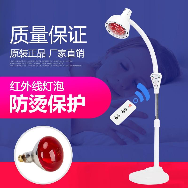 千貨店-紅外線理療燈家用儀烤電紅光燈烤燈遠紅外線燈神燈燈泡