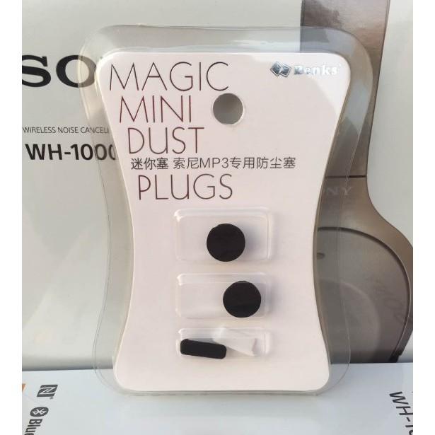 BENKS 適用SONY ZX300A WM1Z WM1A防塵塞 3.5耳機孔 4.4平衡口