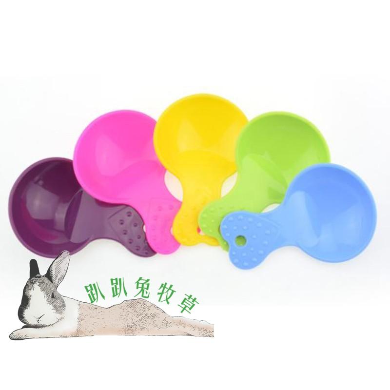 ◆趴趴兔牧草◆可愛飼料湯匙 多色可選 兔 天竺鼠 倉鼠