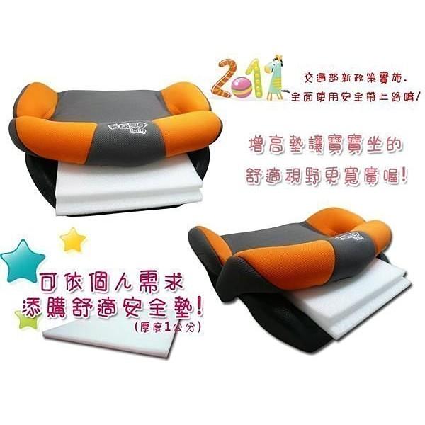 1公分厚舒適安全防震墊~適用本賣場兒童汽車安全座椅增高墊【1T110C0606】