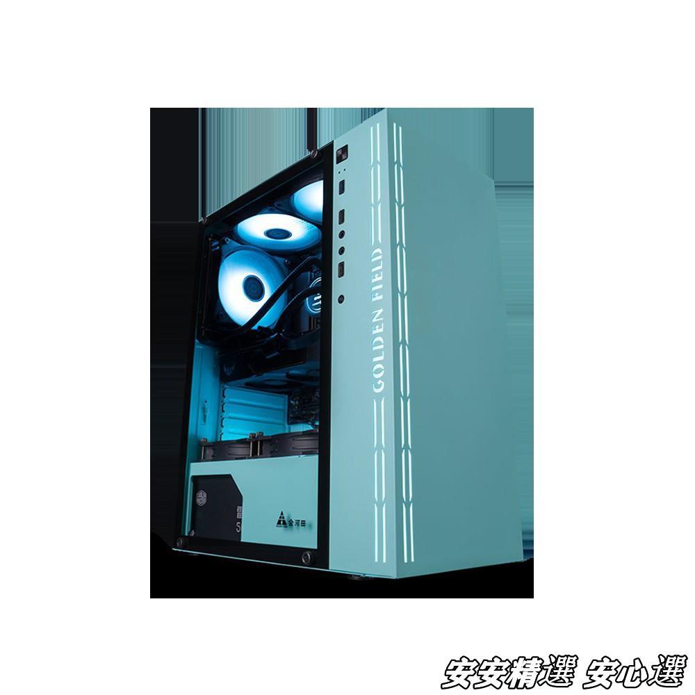攀升 銳龍R5 3500X/GTX1650S 遊戲組裝AMD主機 裝機高配主播專用吃雞電腦臺式機全套