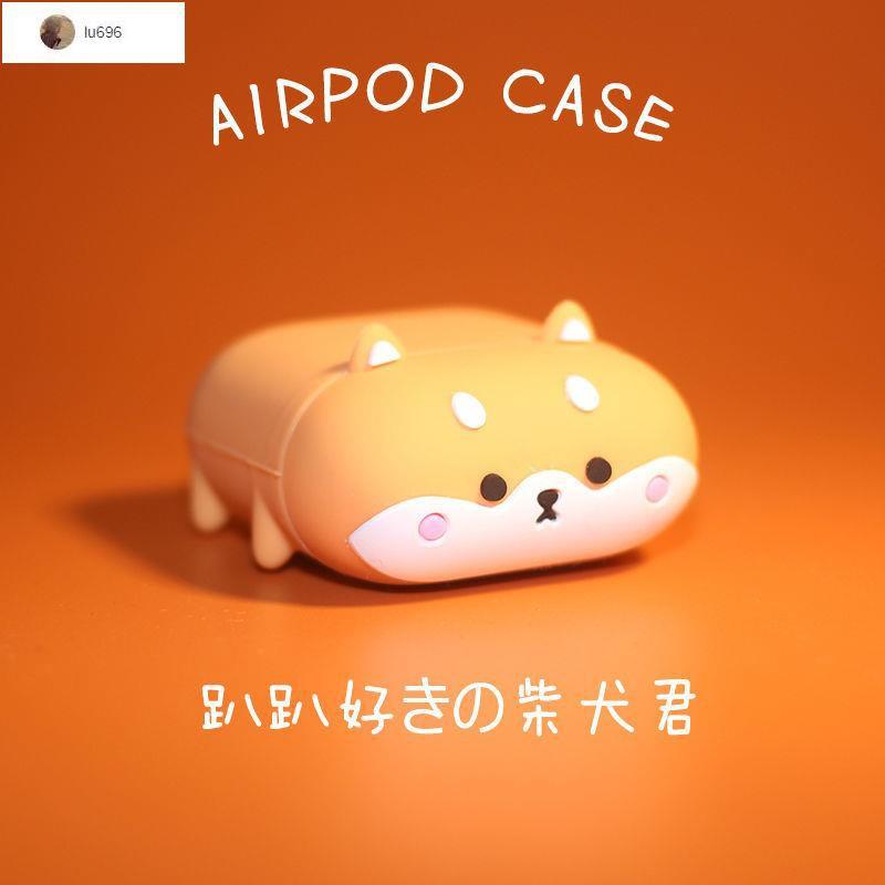 噗啦啦 ✨耳機殼 airpods保護套柴犬airpodspro蘋果耳機套MINISO硅膠2代k66可愛pro