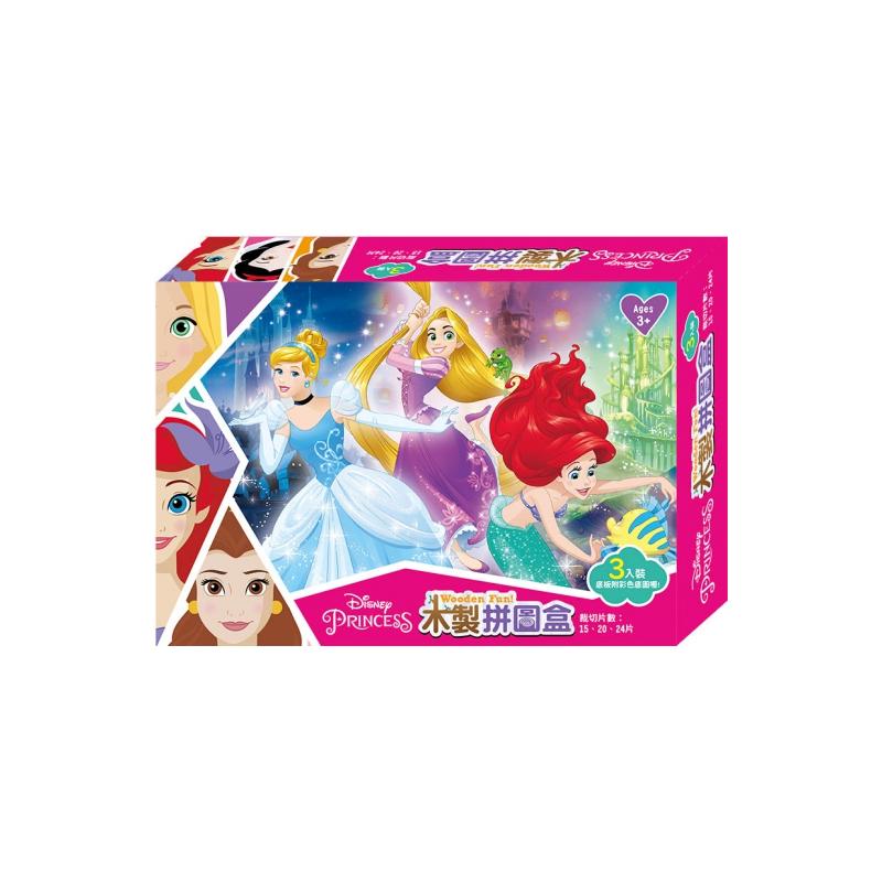 木製拼圖盒迪士尼公主[88折]11100901022