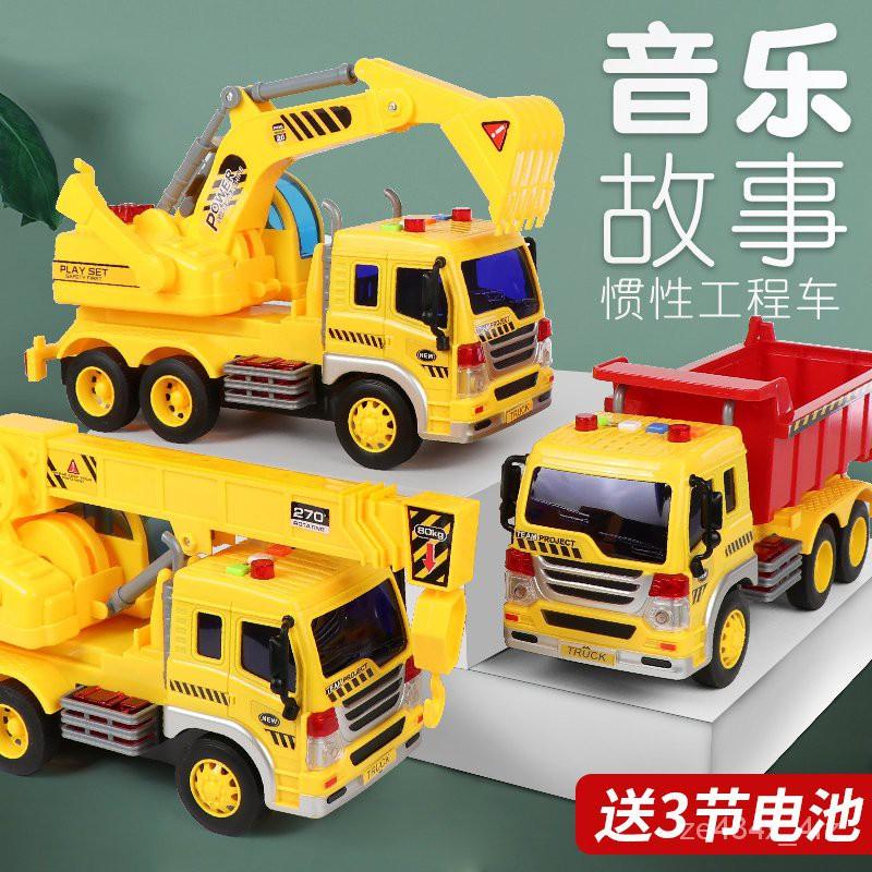 開拓者玩具工程車大號音樂吊車卡車貨車挖掘機男孩電動兒童小汽車 UghW
