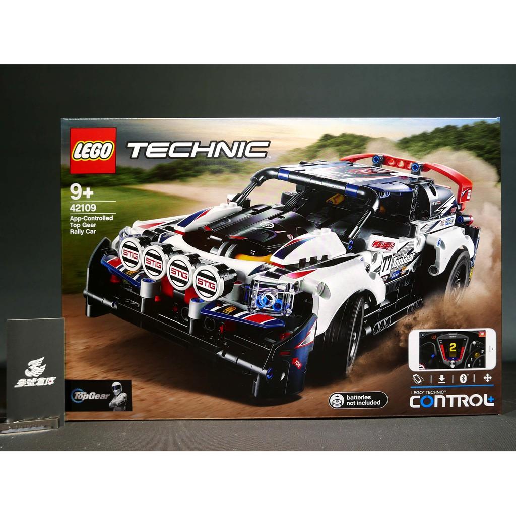 (參號倉庫) 現貨 樂高 LEGO 42109 TECHNIC Top Gear 拉力賽車 LEG42109