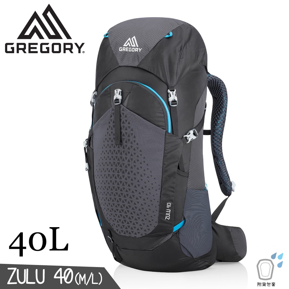 【GREGORY 美國 40L ZULU 40 登山背包《臭氧黑M/L》】111590/雙肩背包/後背包/自助旅行