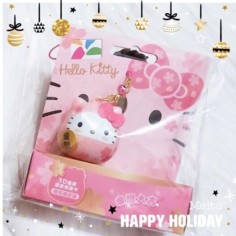 ♥️全新現貨♥️7-11  Hello Kitty達摩3D造型悠遊卡-櫻花限定版