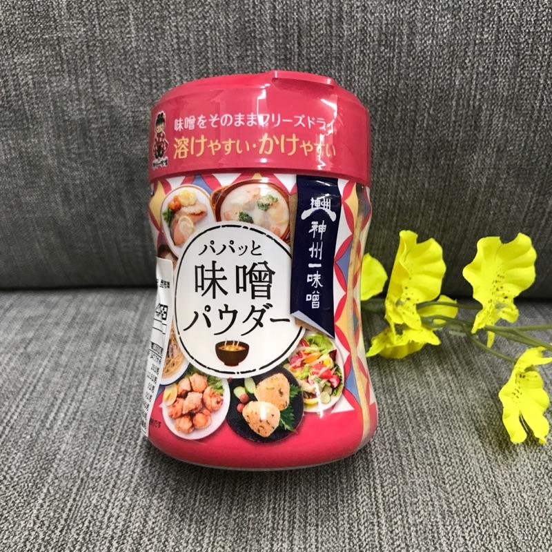 「岀清 即期良品]日本 神州ㄧ味噌粉 萬用料理 味噌粉120g/罐(效期到2021.04.15 請確認效期再下單)