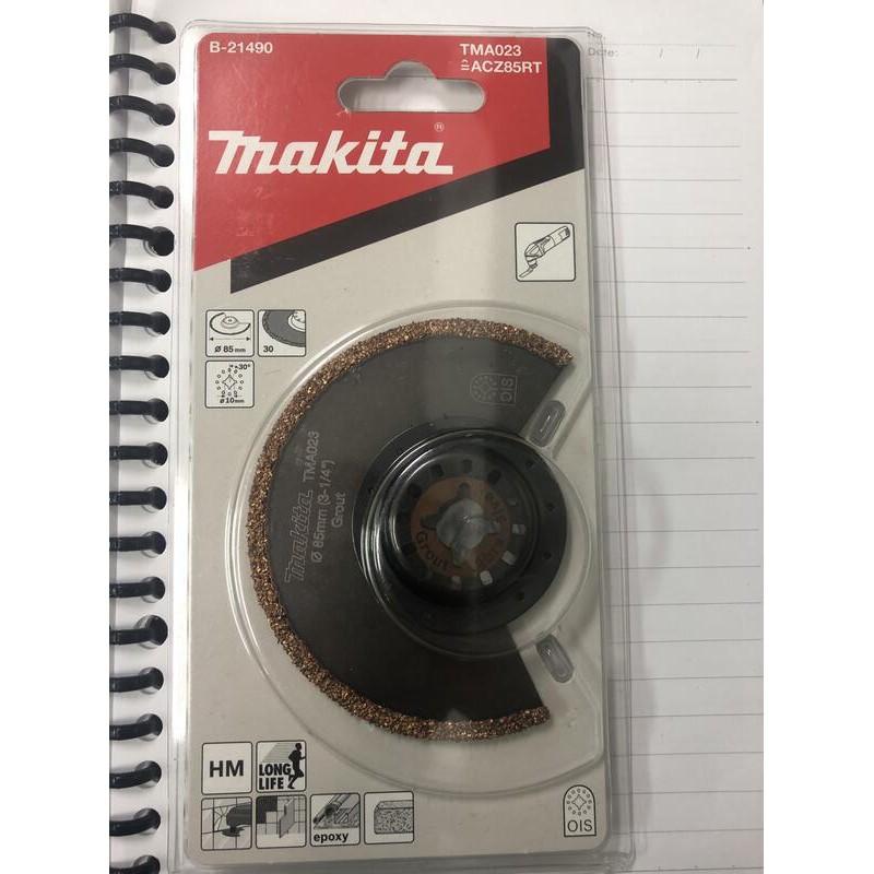 【屏東工具王全新 牧田 Makita B-21490 TMA023 磨切機專用切片 碳化鎢磨礫#30 牆壁磁磚接縫砂漿切