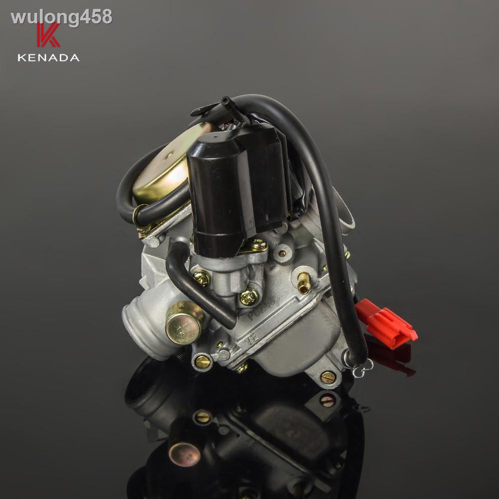 ☃┅GY6 125CC 化油器光陽三陽悍將三冠王阿帝拉迪爵高手豪邁奔騰GT GR GP G3