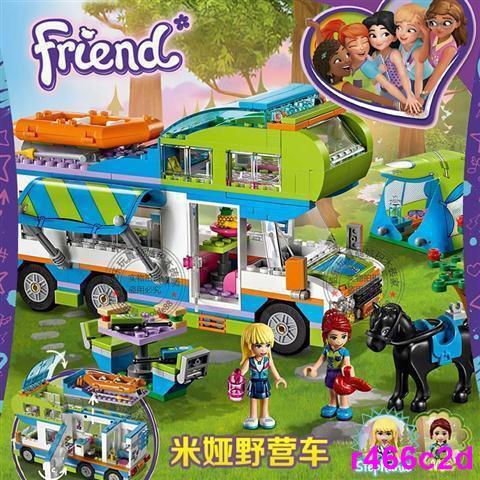 現貨【女孩系列】樂翼博樂10858心湖城好朋友米婭的野營車 模型相容樂高41339非lego兒童益智積木玩具
