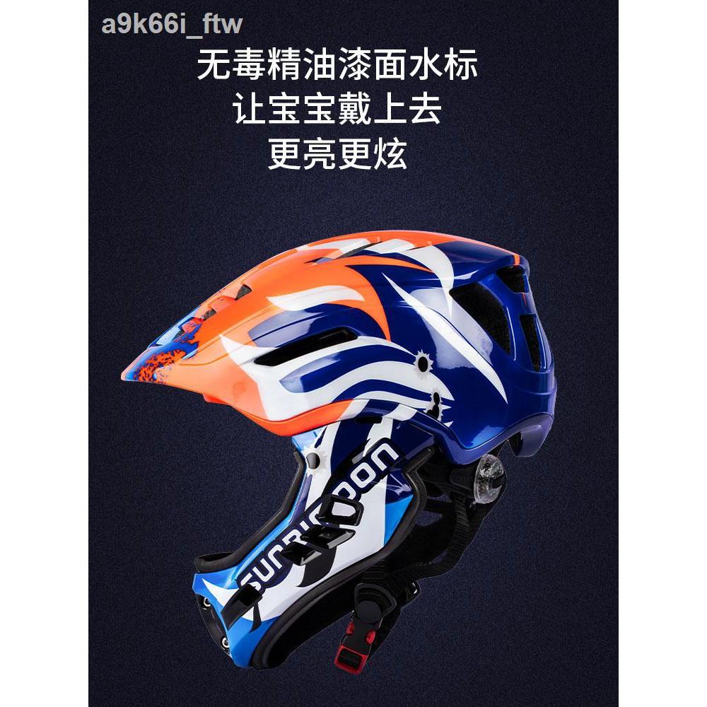 ❆♠szdgh CIGNA信諾兒童平衡車頭盔安全帽滑步車全盔騎行護具保護裝備TT918