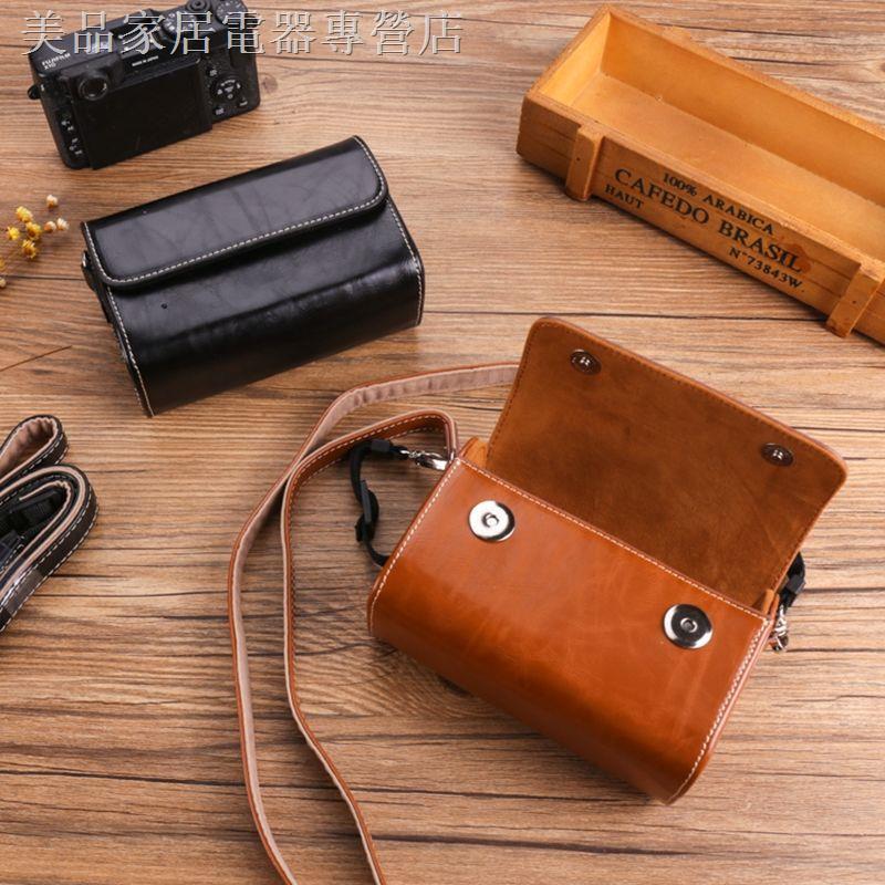 現貨熱銷❈相機包卡片機復古皮套佳能G5G7X3理光gr2黑卡7RX100M7ZV1松下lx10