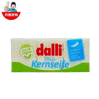 💥丹爸好物💥【德國Dalli】純植物油親膚抗敏洗衣皂(125g*3入/ 袋) 高雄市